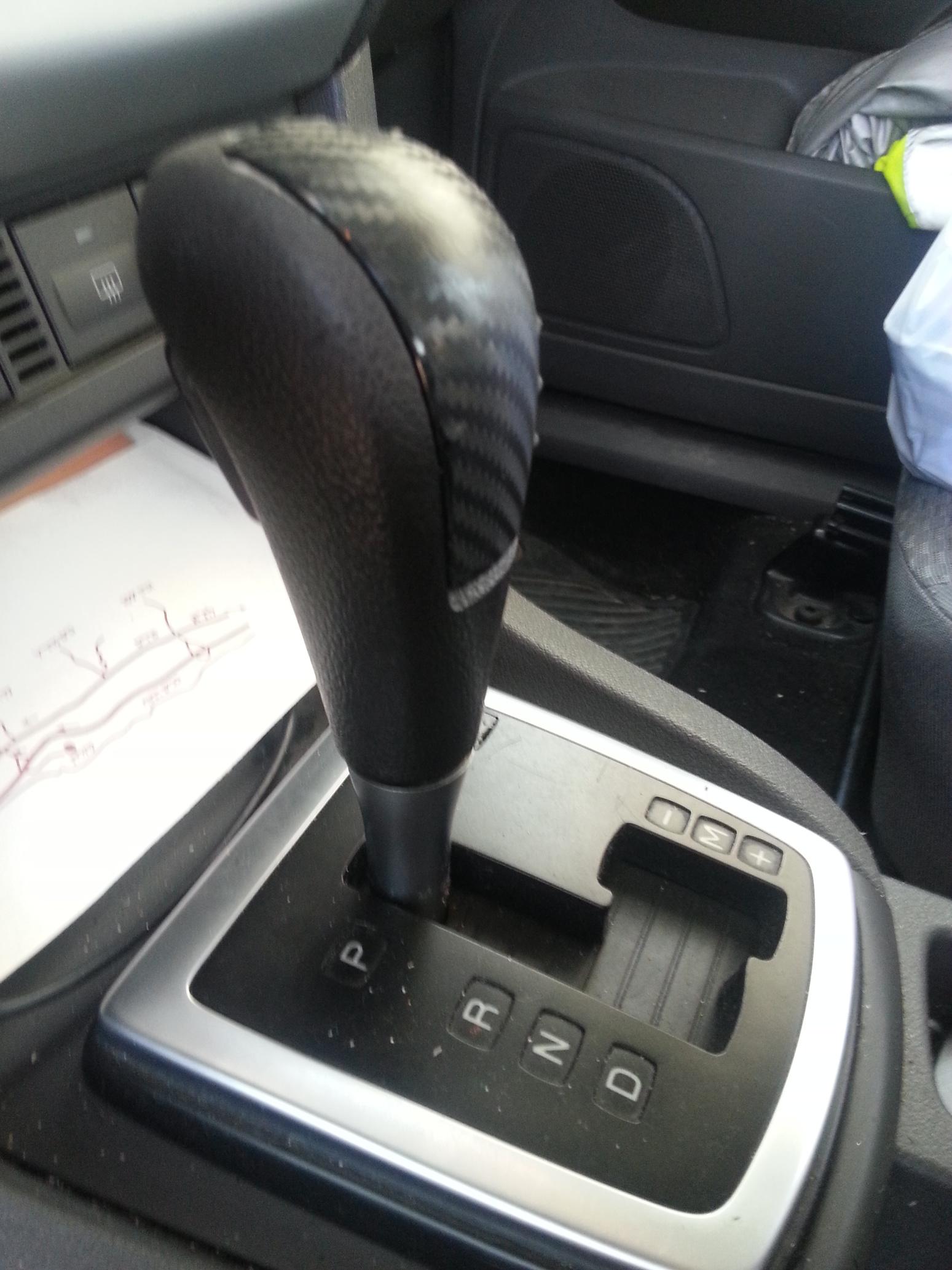 Removing auto gear shaft on ford focus 2006 uploadfromtaptalk1442154304106 jpg